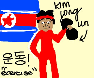 Kim Jong Un makes an exercise DVD program.