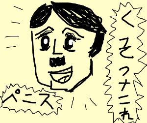 Hitora-kun