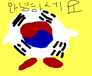 Korean Kirby