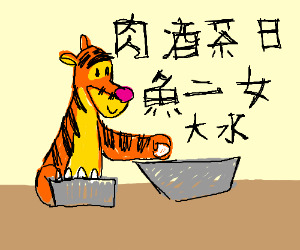Tigger in Japanese cooking show