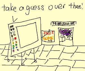 Blank panel: take a guess at the previous one!
