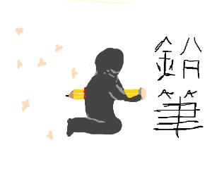 Samurai commits seppuku with a pencil.
