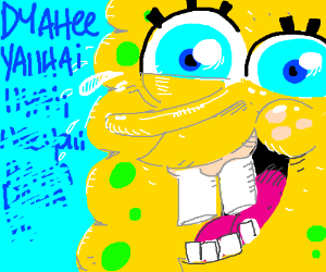 Spongebob laughing