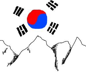 Mountains beneath the Korean Flag