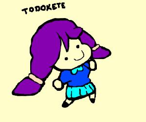 Todokete from Drawception