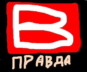 Russian flag with B in it