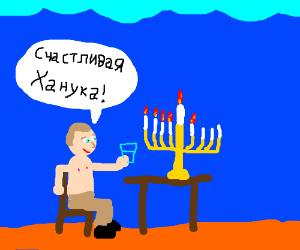 Putin celebrating Hanukkah under water