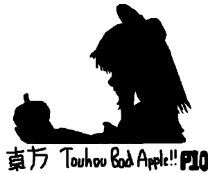 touhou bad apple P.I.O