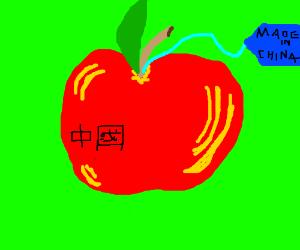 chinese apple