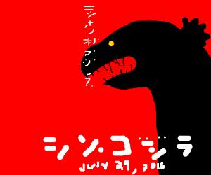Godzilla 2016!