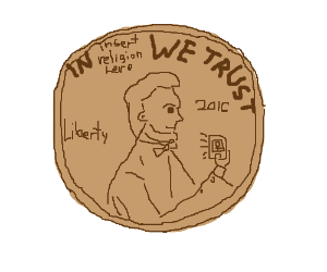 Penny that was made today!