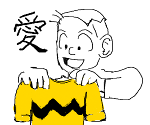 Charlie Brown learns Japanese.