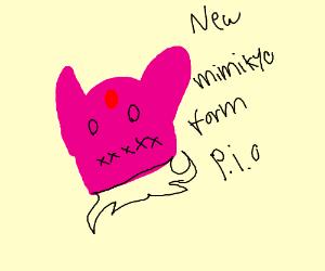 New Mimikyu form PIO!