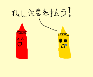 Ketchup-senpai doesnt pay attention to mustard