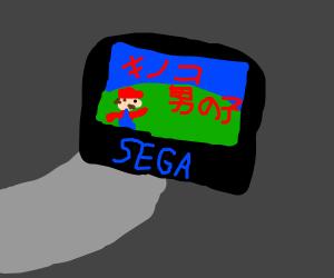 Mario Mushroom Boy - SEGA Bootleg
