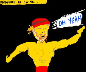 Chinese hulk hogan