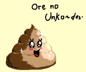 Kawaii Desu Poop Emoji
