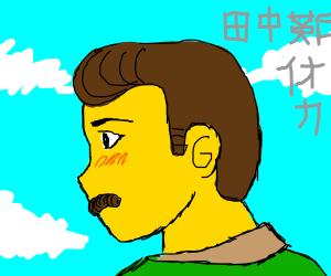 Ned Flanders Anime