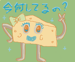 Cheese with eyes,arms, and with japanse text