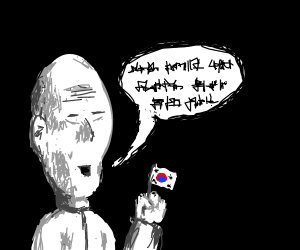 A Korean speaking a possibly foreign language