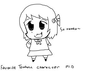 favorite touhou character PIO