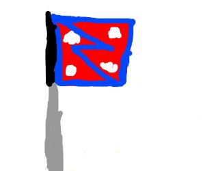 Fixing the Nepali Flag