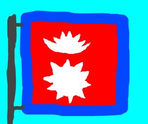 Nepal's flag's square version