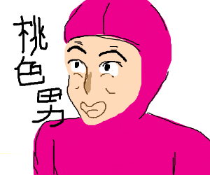 filthyfranktv pink guy anime drawing by shippermedraw drawception