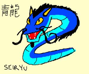 Seiryu, of the Four Holy Beasts