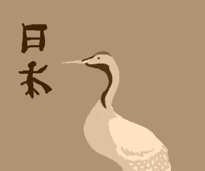 Traditional Japanese Crane Art