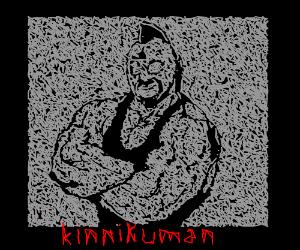 kinnikuman