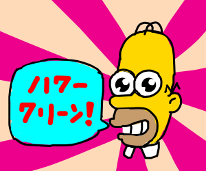 Homer Simpson is Mr Sparkle