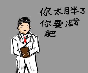 Doctor speaks in chinense