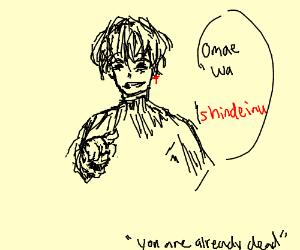 Omae wa shindeiru