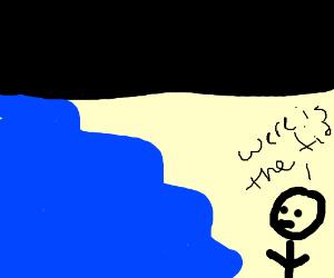 No tide
