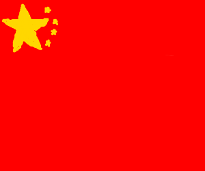 The chinese flag is chinese
